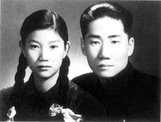 毛岸英与刘松林的结婚照